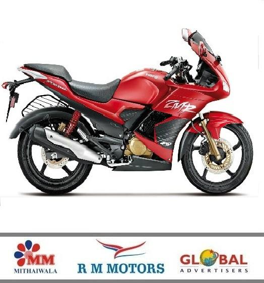 Hero Motocorp Bike Showroom in Mumbai - R M Motors
